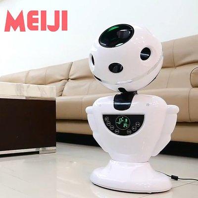 MEIJI美緻 Q寶無扇葉淨風機/DC循環扇 HF-B76 (1台) 機器人造型變頻省電 負離子電扇 涼風扇 定時省電立