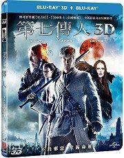 <<影音風暴>>(藍光電影1505)第七傳人(2D+3D雙碟版)  藍光 BD  全102分鐘(下標即賣)48