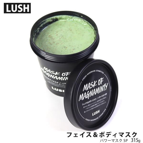《FOS》日本 LUSH 清爽薄荷面膜 SP 315g 洗淨 天然 保濕 自然防腐配方 團購 必買 洗臉 熱銷 新款