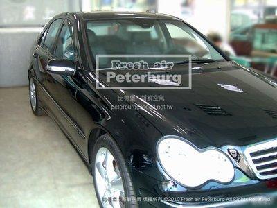 比德堡嵌入式晴雨窗 賓士Benz C200K / W203 2000-2007年專用 原廠品質 OEM正品(前窗兩片價)
