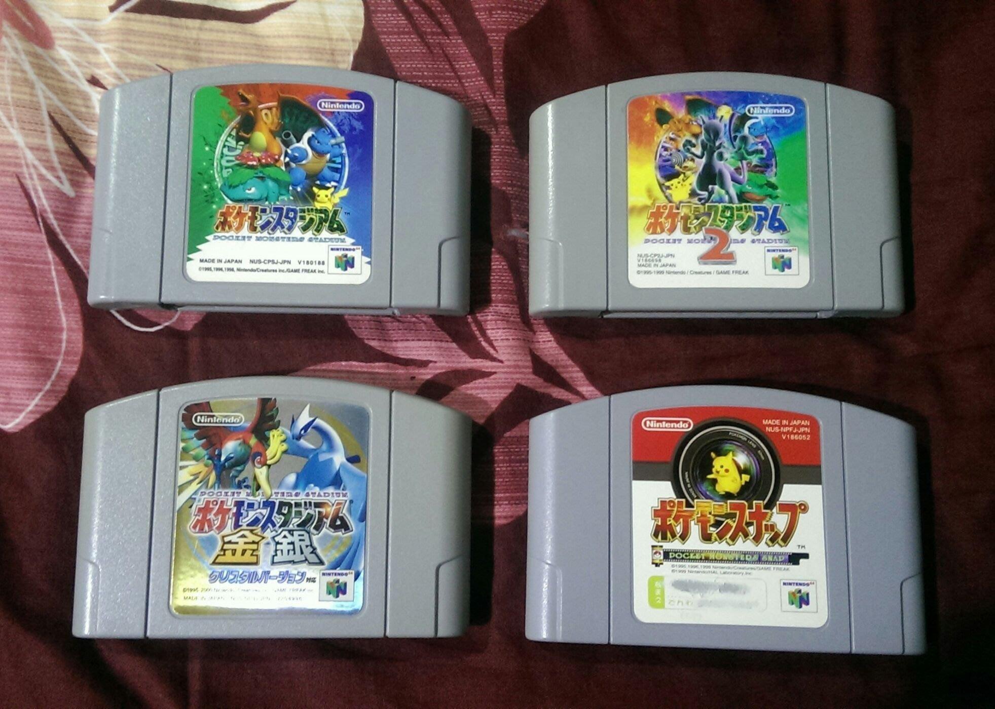 N64 神奇寶貝 系列 4片一起賣  (編號46)