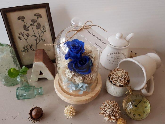 深藍玫瑰不凋花玻璃罩。台北西門歡迎自取【Flower&House花藝之家】