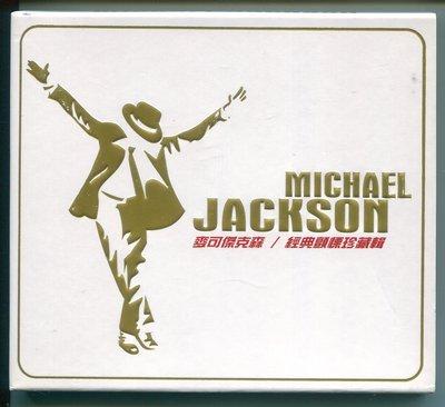 Michael Jackson麥可傑克森 經典顫慄珍藏版【24Bit片優如新】Thriller. Billie Jean