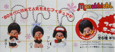 YUJIN 蒙奇奇 MONCHHICHI MINI FIGURE KEY-HOLDER 全6種 扭蛋 (A2-92871-店) b10157874