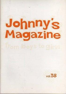 Johnny`s Magazine 傑尼斯 vol.38 日本進口官方雜誌 - 含郵資580元