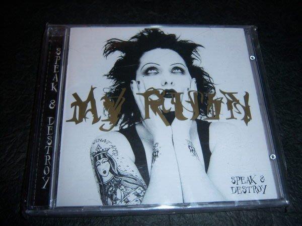 CD-MY RUIN/SPEAK & DESTROY/韓國版