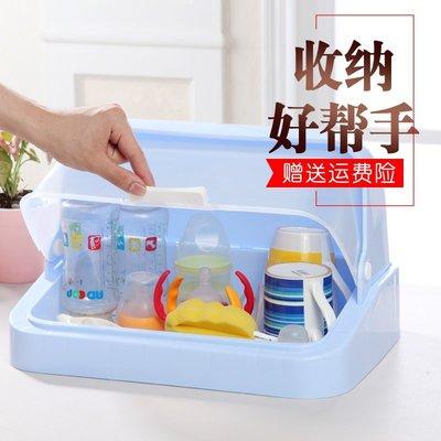 寶寶奶瓶儲存盒干燥架翻蓋防塵收納箱嬰兒餐具收納盒奶粉盒奶瓶架