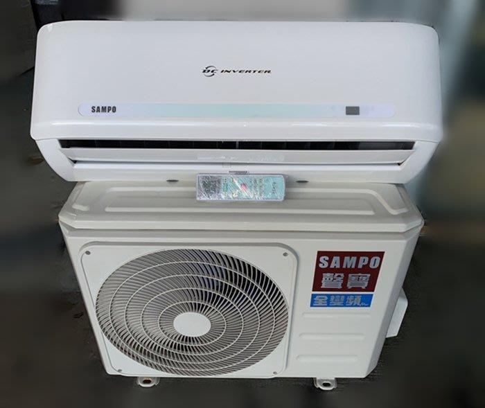 【宏品二手家具館】中古傢俱家電 AC112801*聲寶ㄧ噸變頻分離式冷氣220V*冰箱 洗衣機 液晶電視台北新竹苗栗彰化