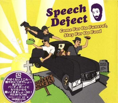 K - Speech Defect - Come For Da Funeral - 日版  CD+DVD - NEW