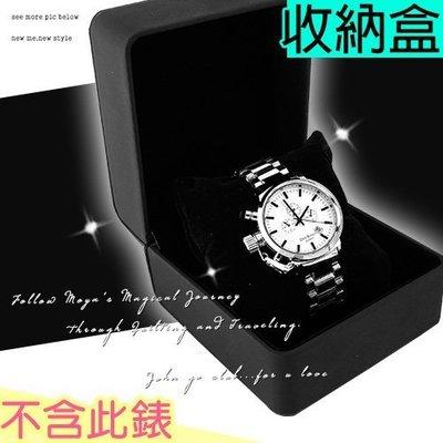錶盒/首飾盒/禮物盒 精緻皮革黑色收藏盒 附海綿枕 原價$399 ☆匠子工坊☆【UZ0034】