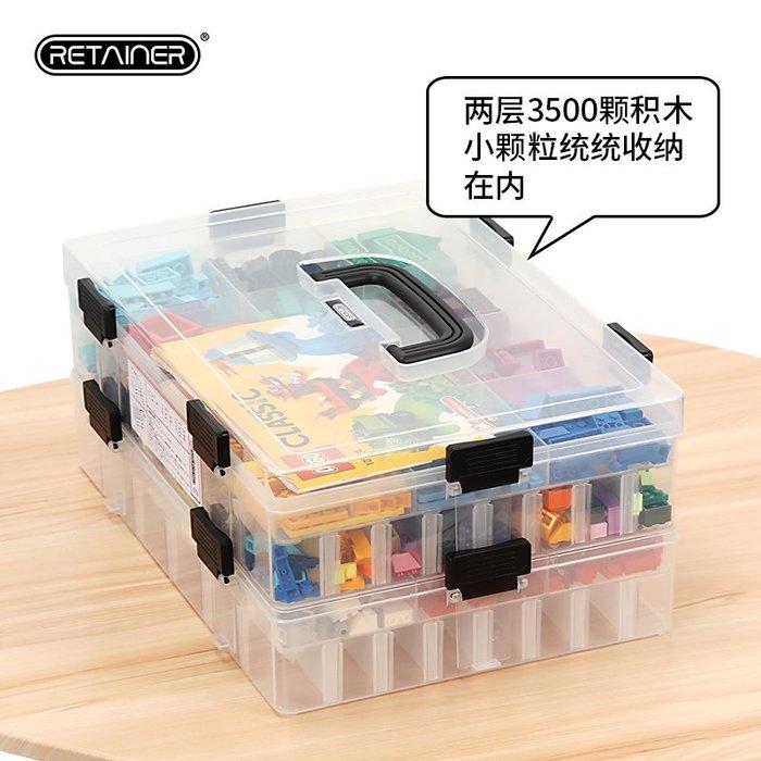 hello小店-收納盒lego多層分隔盒子裝玩具積木小顆粒零件分格透明整理箱#收納盒#零件收納#五金收納#