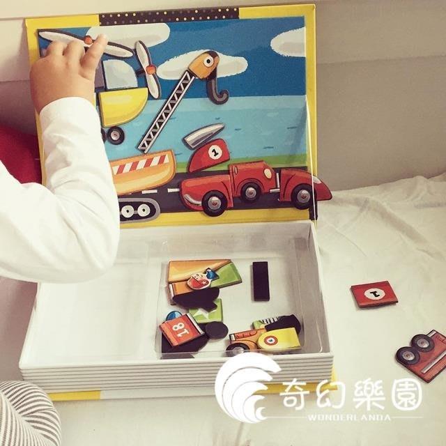 兒童早教益智拼圖磁鐵書情景磁力拼圖玩具磁力貼寶寶禮物