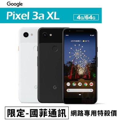 Google Pixel 3a XL ...