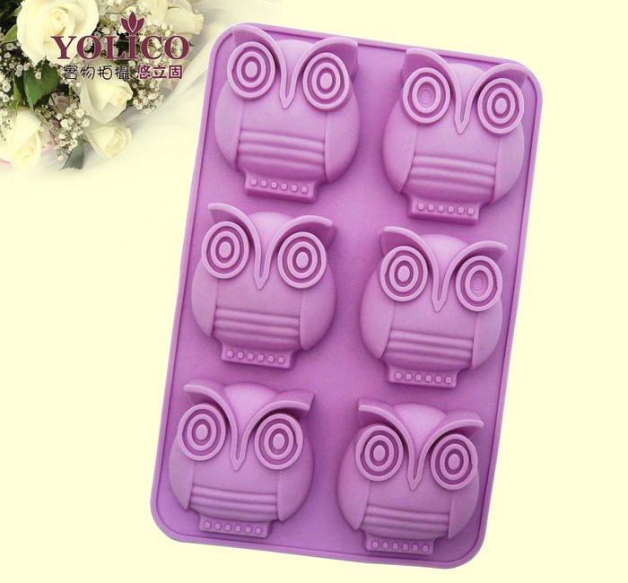 【悠立固】Y020 6連 貓頭鷹矽膠模具 手工皂模具 蛋糕烘焙工具 慕斯模具 冰盒布丁果凍模 防蚊石 薰香模食品級