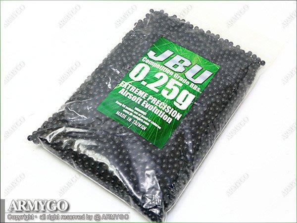 【ARMYGO】JBU 原廠精密研磨BB彈 (0.25g)(黑色)