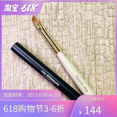 百萬少女美甲舖~日本進口北村亮設計2號筆 Meticulous Franch精致法式筆附帶筆套