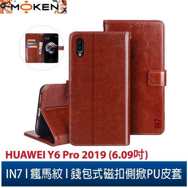 【默肯國際】IN7 瘋馬紋 HUAWEI Y6 Pro 2019 (6.09吋)錢包式 磁扣側掀PU皮套 吊飾孔 手機殼