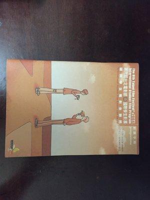 二手 2004年 第六屆 台北電影節 國際學生影展 國際學生電影金獅獎 影展手冊 保存良好