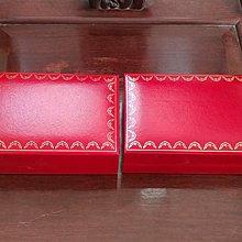 Cartier 卡地亞 眼鏡盒 共兩個