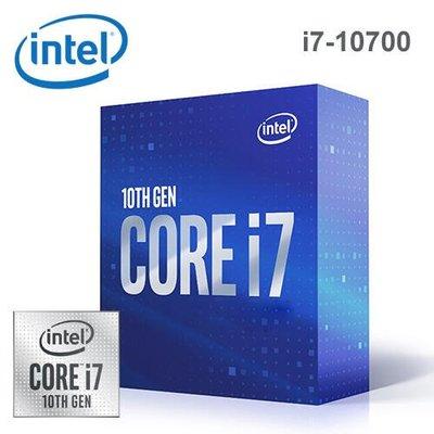 Intel 第十代 i7-10700【8核/16緒】中央處理器