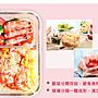現貨~台灣製造~分隔耐熱玻璃餐盒720ML 保鮮盒 (超取限購三個)【CocoLife】