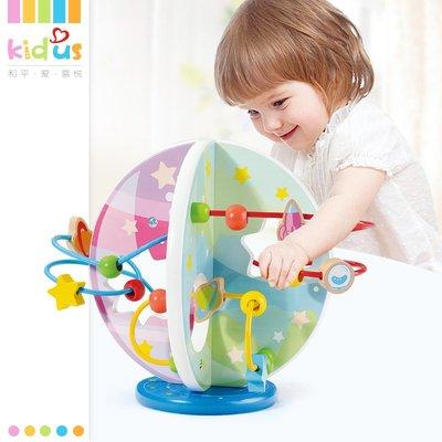 幼兒童益智玩具0-1-2-3歲男女兒童早教串珠星球繞珠串珠禮物AMSS