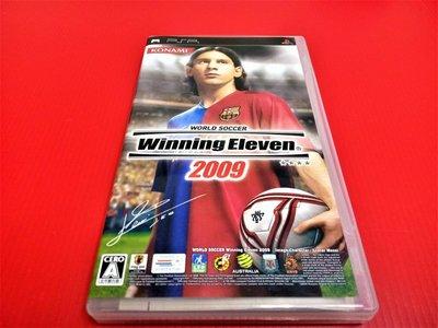 ㊣大和魂電玩㊣ PSP 世界足球競賽2009{日版}編號:N2---掌上型懷舊遊戲