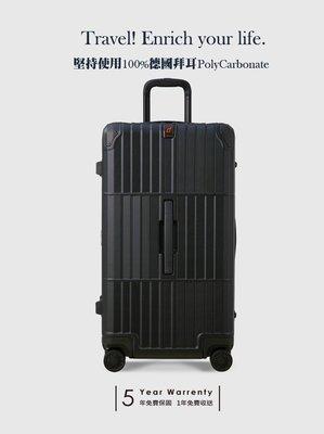 竹北 BAGGAGE WORLD│DEPARTURE旅行趣異型箱胖胖箱27吋 五年保固免運HD515