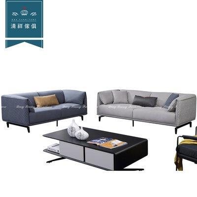 【新竹清祥傢俱】PLS-07LS132-現代簡約貓抓布沙發(三人座) 現代 沙發 時尚 客廳 民宿 飯店 北歐 可訂製