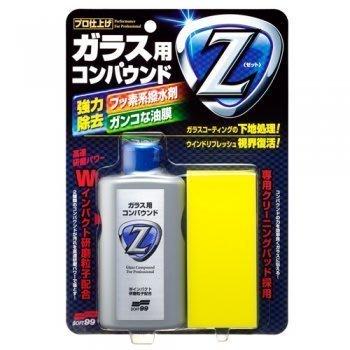 【 huge 上大莊】 SOFT99 玻璃清潔劑Z 除頑固汙垢 附3層特殊海棉