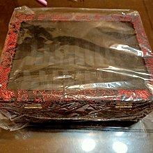 20只/首飾盒/錦盒/珠寶盒/展示盒油青豆青盒手環盒老坑新坑翡翠貴妃鐲圓條手鐲扁鐲盒母