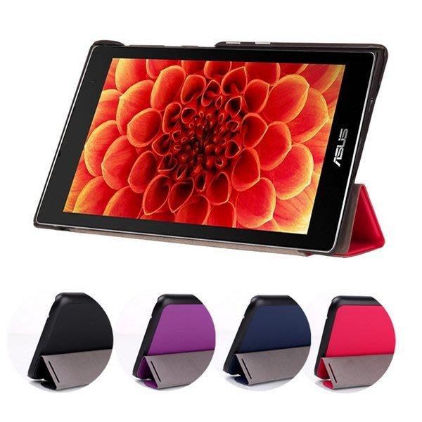 華碩 Zenpad 8.0 吋 保護套 ASUS Z380KL 平板皮套 P024 外殼 P022 支架 三折 保護殼 卡斯特紋 N