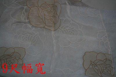 便宜地帶~S69白底咖啡花無接縫高級質感窗紗1尺50元~9尺幅寬~做窗紗.紗簾.佈置