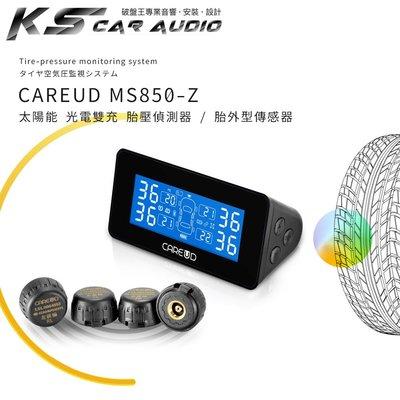 T6c  凱佑CAREUD MS850...