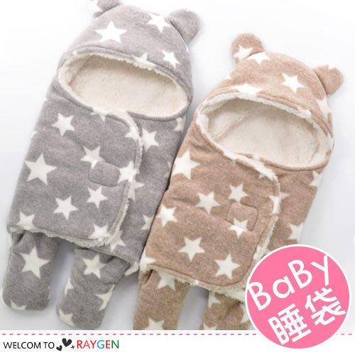 八號倉庫  秋冬滿天星加厚保暖嬰兒分腿式睡袋 包巾【3E062Z917】