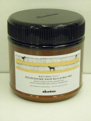 香水倉庫~ davines  達芬尼斯(特芬莉)  滋養奇蹟髮膜 250ml (特價600元~3瓶免運) 高雄可自取