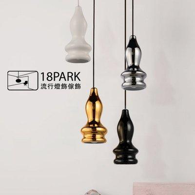【18park】新時尚風格Muster [ 集合吊燈-2號 ]