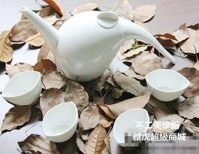 【格倫雅】唐山陶瓷茶壺茶杯辦公茶具功夫茶具骨瓷茶具套裝創 意禮品 迎新茶45757[D