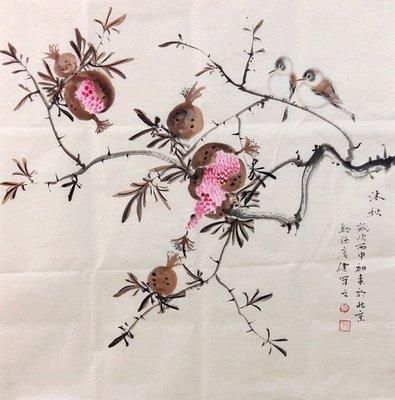 手繪 賈廣健 字畫 花鳥 國畫 鬥方 贈作者簡介原圖