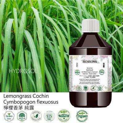 【純露工坊】檸檬香茅有機花水純露Lemongrass Cochin-Cymbopogon flexuosus1000ml