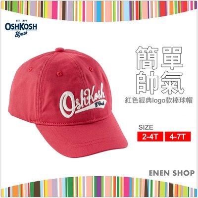 『Enen Shop』@OshKosh Bgosh 紅色經典Logo款棒球帽 #23387611|2T-4T/4T-7T