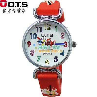 奧特曼兒童手錶 男生動漫卡通防水手錶 YG-2515