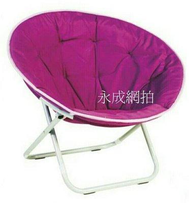 高雄 永成 全新 星球椅/躺椅/折疊椅/收納椅/休閒椅-無自取