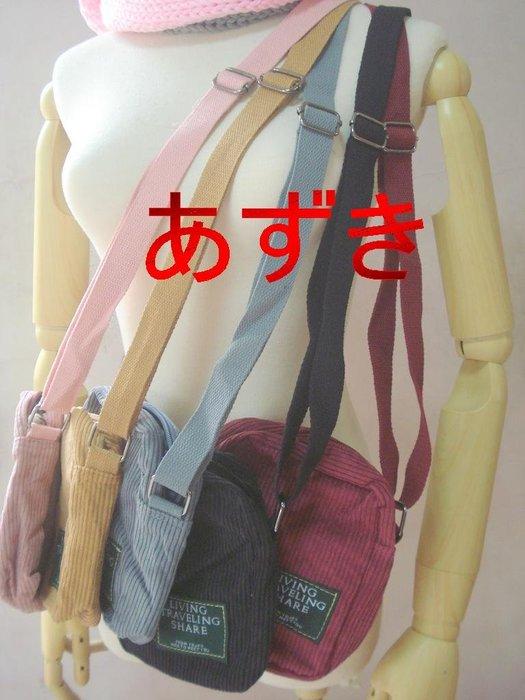 模特兒拍照小包.出清-66 綜合色區