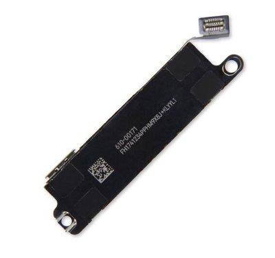 【優質通信零件廣場】iPhone 8 4.7寸 專用 振動器 馬達 振子 線性 零件批發廣場