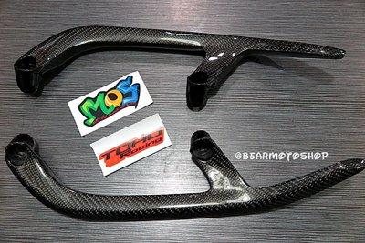 【貝爾摩托車精品店】MOS 卡夢 碳纖維 TMAX 530 後扶手 後把手 T-MAX530