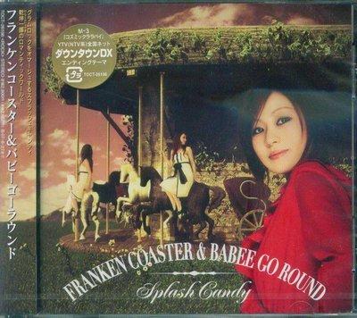 K - Splash Candy Franken Coaster & Babee Go Round - 日版 - NEW