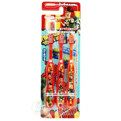 日本Skater TOY玩具總動員3-5才乳齒期用 牙刷3入(三色刷柄)附刷頭蓋一個