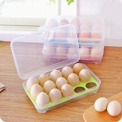 15格冰箱雞蛋盒野餐雞蛋收納盒