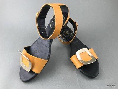 [我是寶琪] ROGER VIVIER 橘色涼鞋